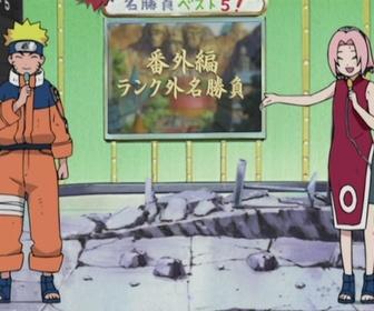 Replay Naruto - Episode 202 - Les cinq meilleurs combats
