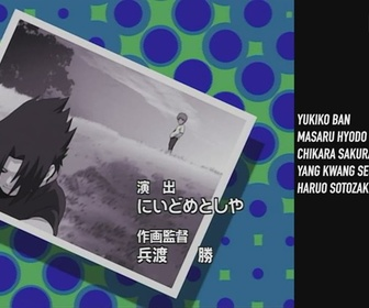 Replay Naruto - Episode 126 - Gaara contre Kimimaro