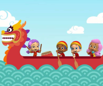 Replay Bubulle Guppies - Le nouvel an chinois